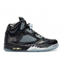 Air Jordan 5 Retro Db Doernbecher Sale Online