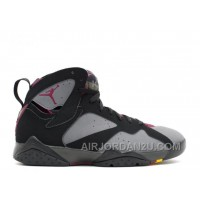 New Arrival Air Jordan 7 Retro Bordeaux 2015 Sale